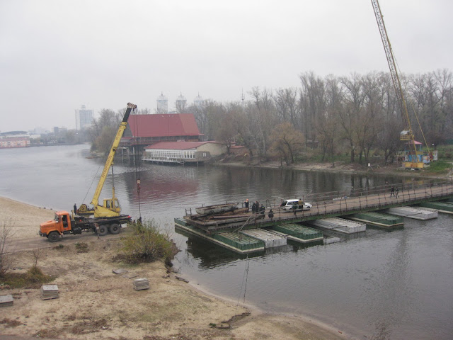демонтаж моста