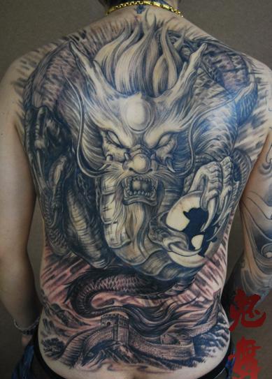 Free Tattoo Designs : Full back dragon tattoo design