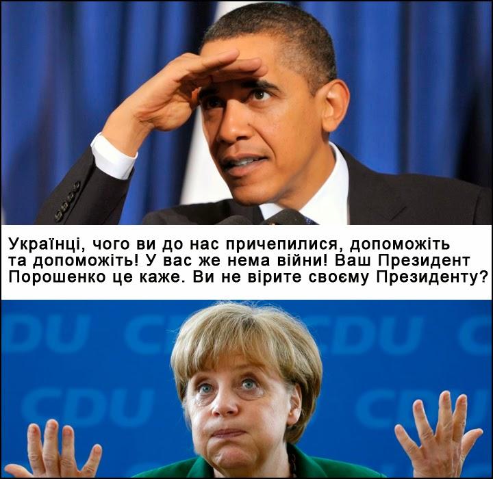 Порошенко пригласил Меркель посетить Украину - Цензор.НЕТ 8877