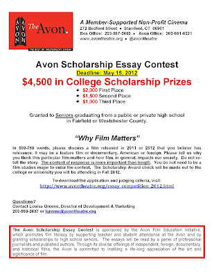 Essay contest for scholarships 2012