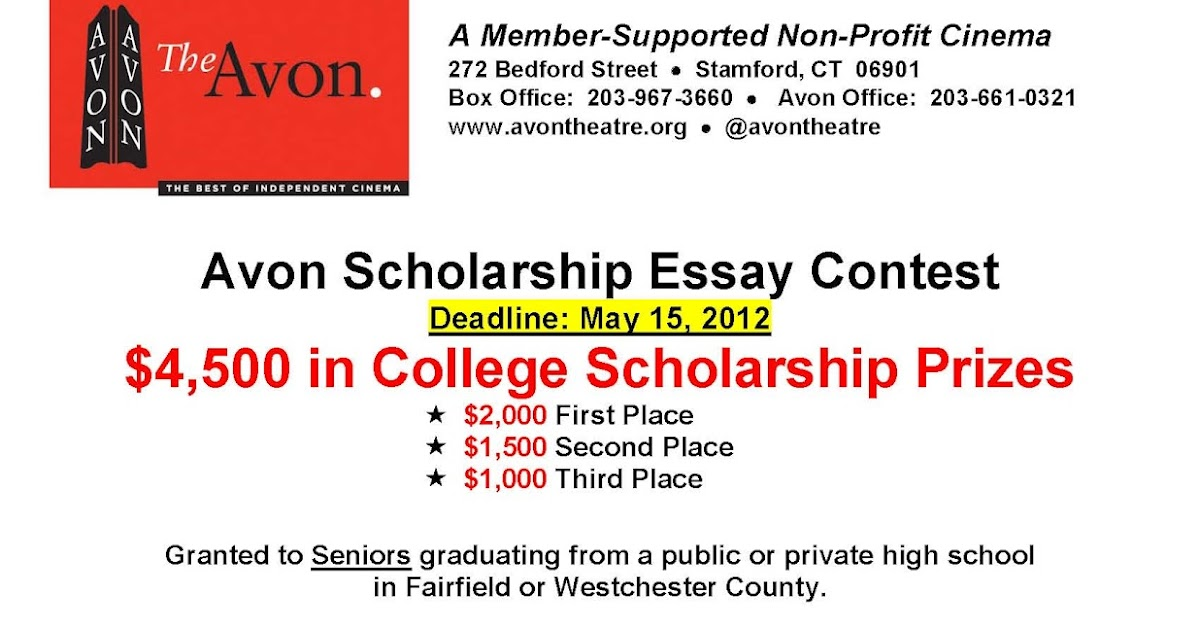 college essay contests A calendar of essay contests and other non-fiction writing competitions, prizes and awards lists detail key dates, monetary prizes and publication.