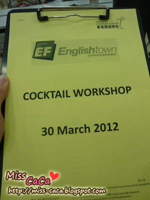 【活動文】Cocktail Night X Englishtown EfektaTM真英語教學法