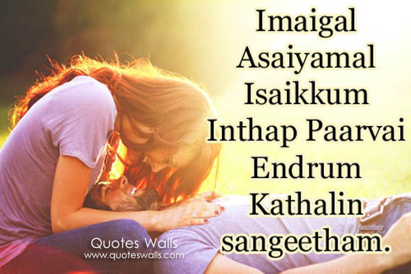 sweet love sms in tamil photos wallpapers quotes