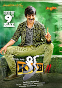 Kick 2 audio wallpaper-thumbnail-12