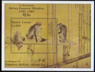 1989年シエラレオネ共和国 サルの切手シート