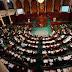 A nova Constituição Federativa da Tunísia foi aprovada em Assembleia