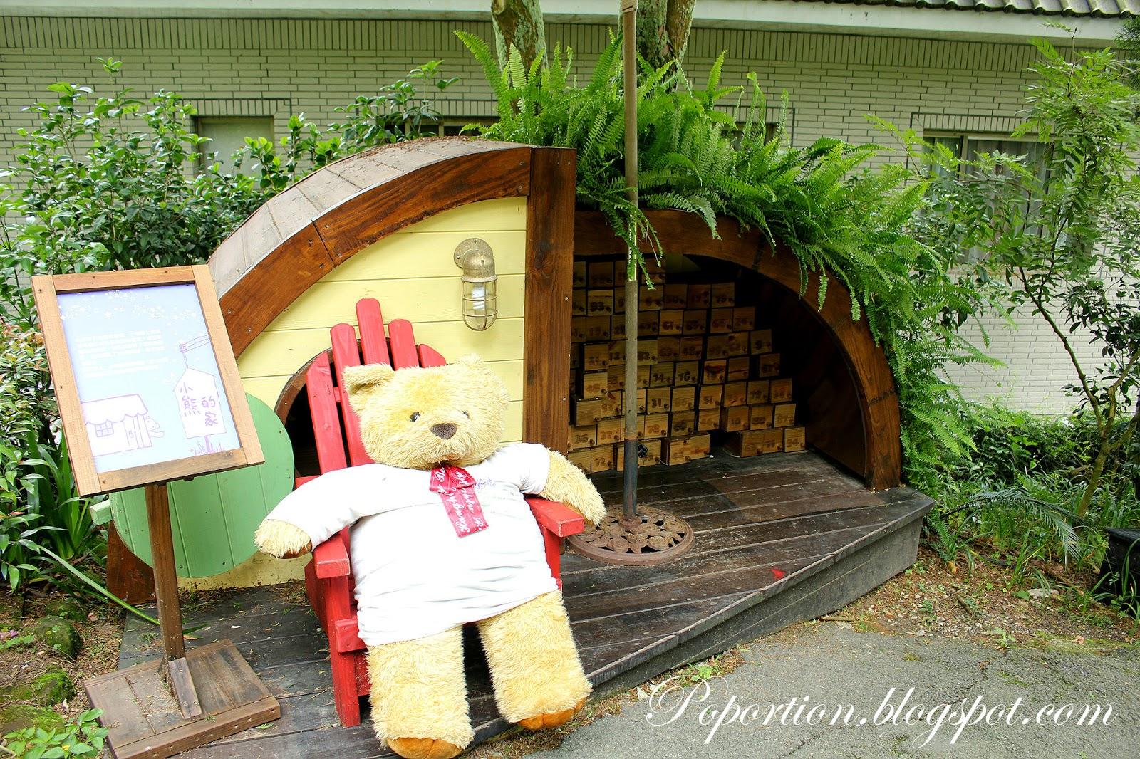 huge teddy bear mascot