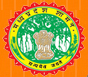 MP Agency for Promotion of Information Technology Recruitment 2013
