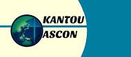 G.S Abrasive Blasting Equipment  KANTOU ASCON