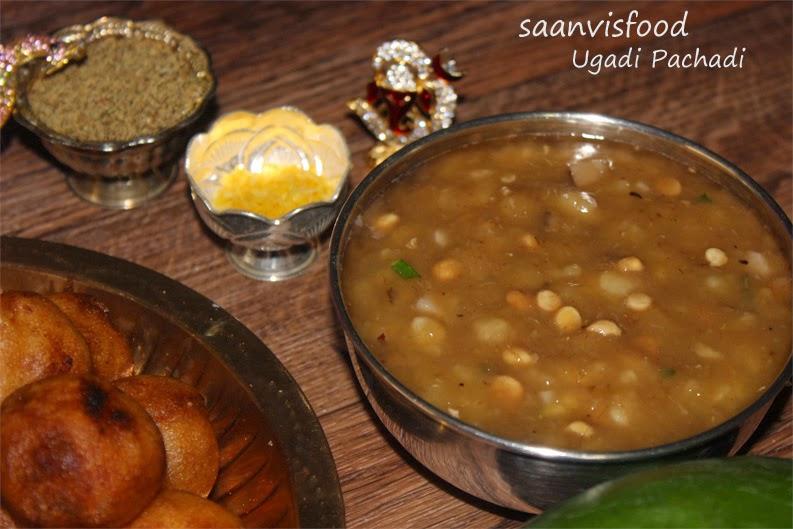 Ugadi Pachadi/ Ugadi Chutney And Pesarapappu Boorelu