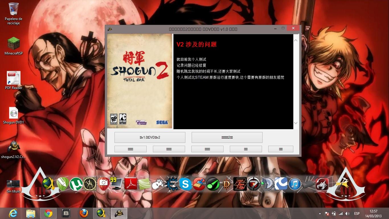 shogun 2 total war torrent crack