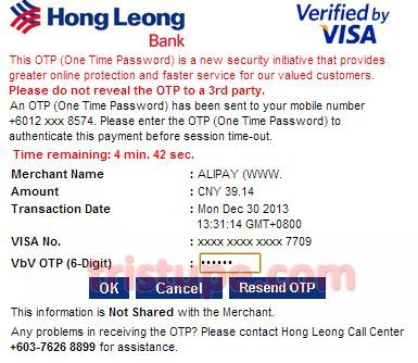 how to get jcex tracking number taobao