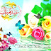 Animated E-Eid Cards New Pictures-Images of Eid Card Free Download 2013