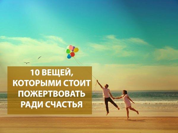 Диана гурцкая - ради счастья минус