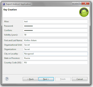 Google Play: Signed applications - Window Export SIgned Application Package