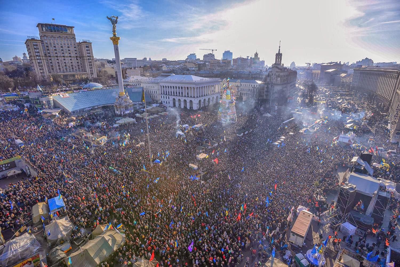 Як змінив нашу область Майдан