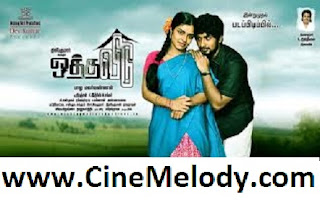Click Here to Download Oththaveedu (2011) MP3 Songs Free Download