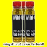 Wild - X