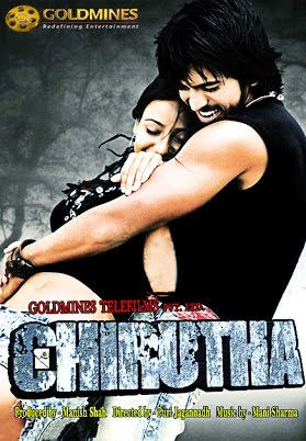 Chirutha 2013 HdRip Download