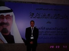 التحكيم ورئاسة جلسات بالمؤتمر الدولي الثاني لطلاب وطالبات الجامعات السعودية