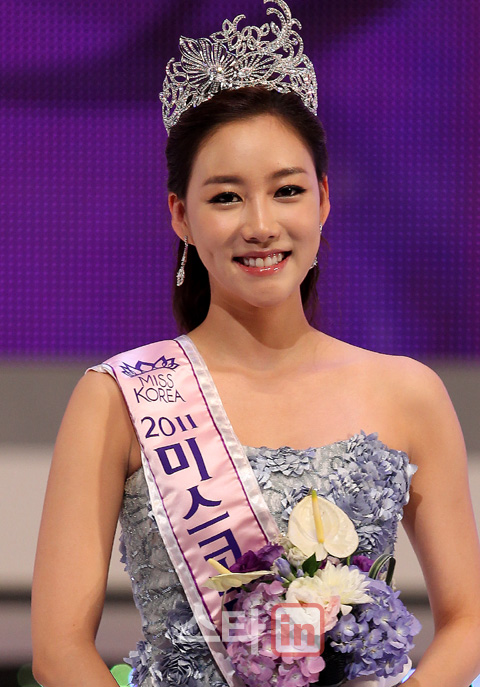 Miss Korea 2012