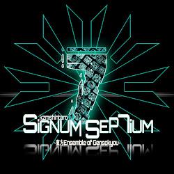 DOWNLOAD EOG 7th [Signum Septium]
