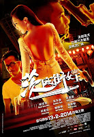 bullets over petaling street movie poster