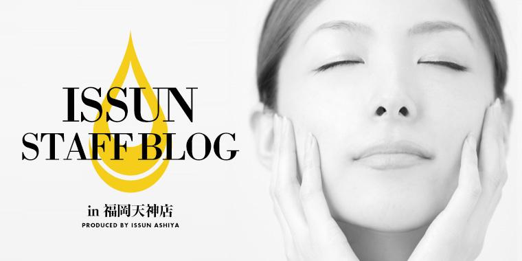 「ISSUN-イッスン-福岡天神店」美容整顔&リンパドレナージュ