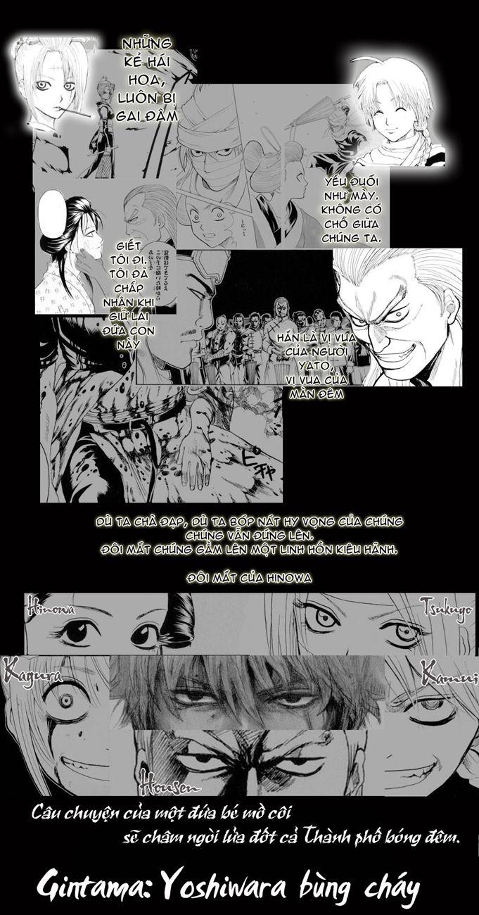 Gintama Chap 211
