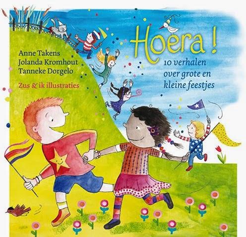 Kinderboek 'Hoera!'