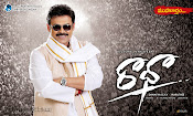 Venkatesh Radha Movie Wallpapers Posters-thumbnail-3