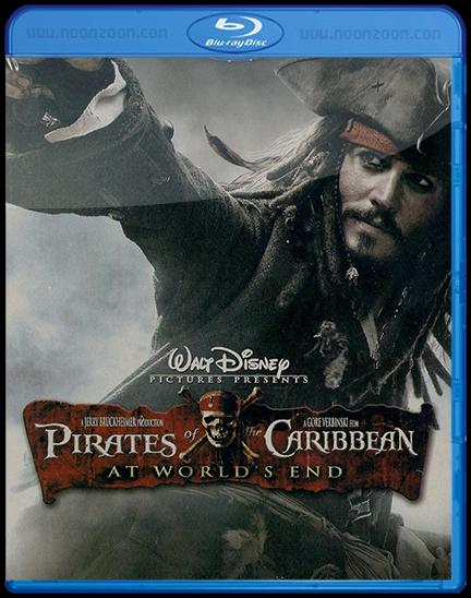 [Mini-HD] Pirates of the Caribbean: At World s End ( 2007 ) ผจญภัยล่าโจรสลัดสุดขอบโลก [720p][เสียงอังกฤษ +ไทย][บทบรรยายไทย+อังกฤษ]