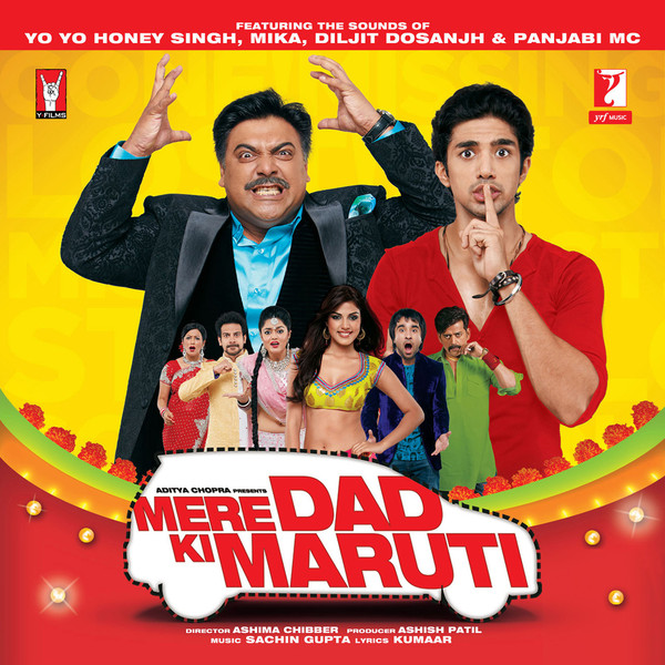 The Sounds Of Mere Dad Ki Maruthi