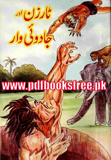 Tarzan Aur Jadooyee War Novel By Zaheer Ahmed