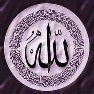 kaligrafi allah