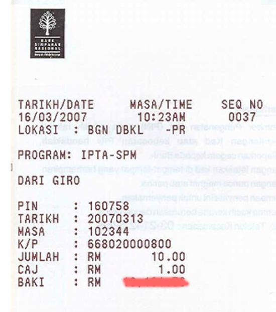 Resit pembelian pin UPU Unik ID