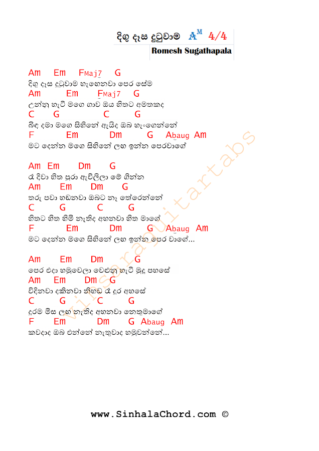 Sinhala Guitar Chords:Sinhala Songs Chords:Guitar Tabs:Sinhala Midi Tracks: Digu Desa Dutuwama ...