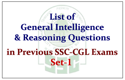 Previous SSC- CGL Exams