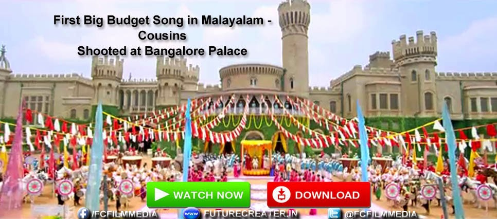 Download Cousins Malayalam Movie Official Song | Kolussu Thenni Thenni | HD Full Quality
