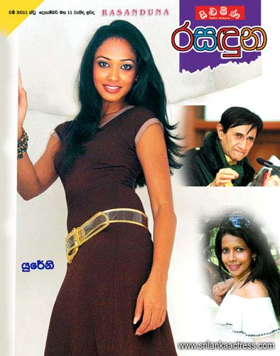 Sri Lankan Hot Magazine Covers