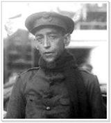 Capitán Sigifredo Sainz Gutiérrez