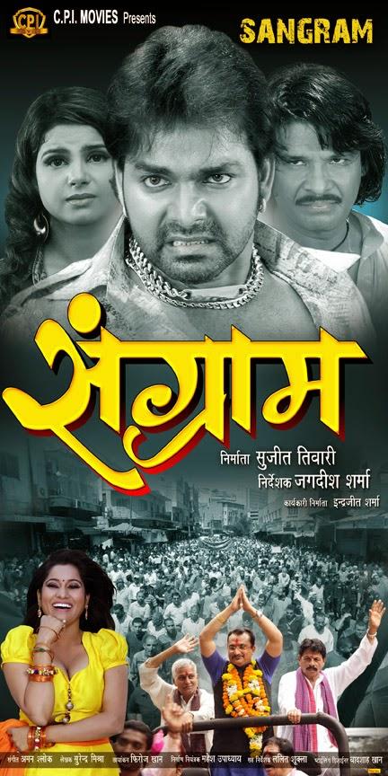 Sangram Poster wikipedia, Pawan Singh, Kavya, Viraj Bhatt, Amar Jyoti, HD Photos wiki