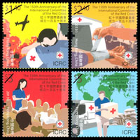 The 150th Anniversary of the International Committee of the Red Cross