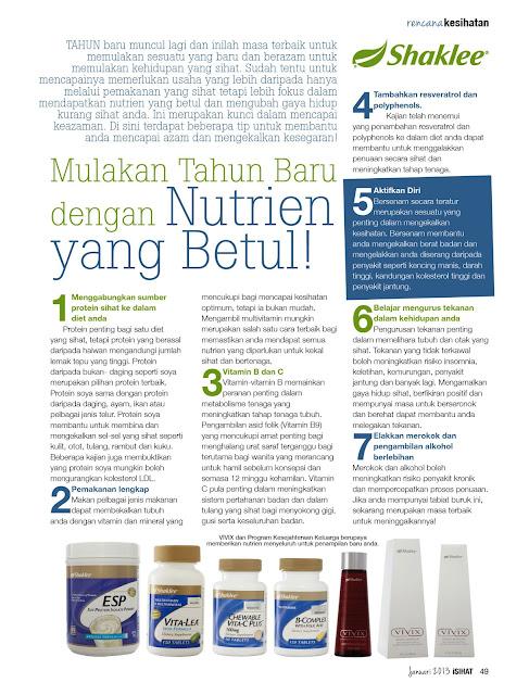 Majalah iSIHAT Januari 2013