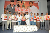 Peoples War Audio Platinum Disk function-thumbnail-1