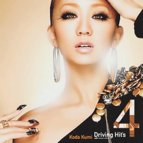 Images of KODA KUMI DRIVING HI...