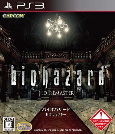 http://www.shopncsx.com/biohazard-hd-remaster.aspx