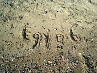 надпись Египет