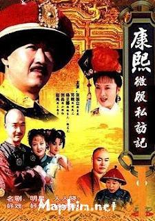 Khang Hy vi hành (Phần 4) - SCTV