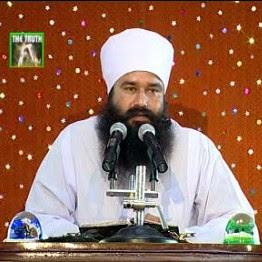 Present Guru Ji